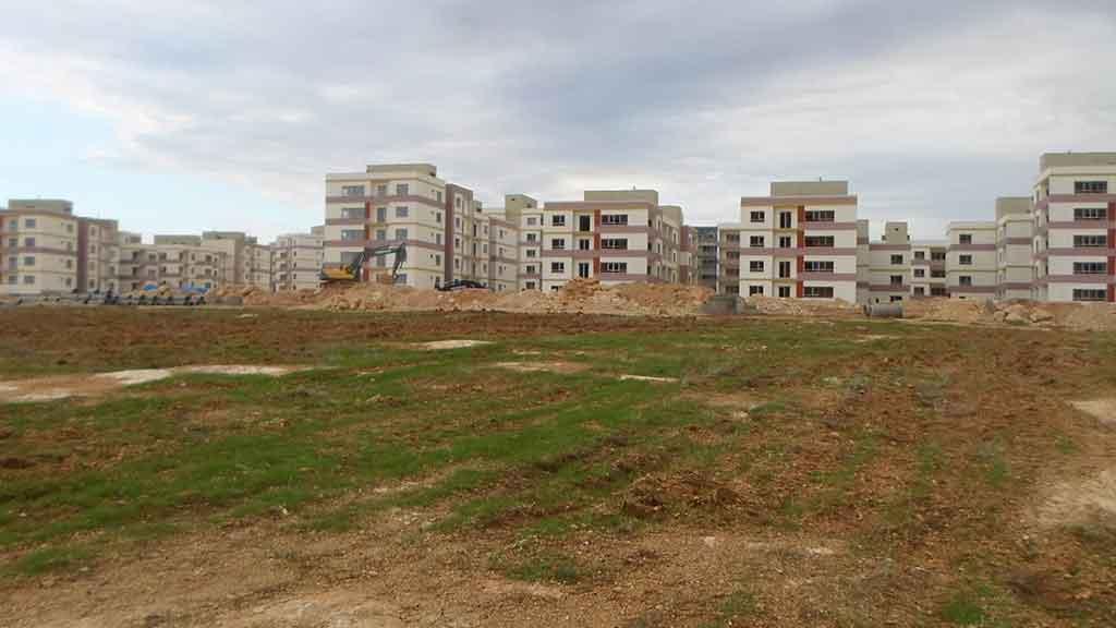Adana Sarıçam Toki Evleri